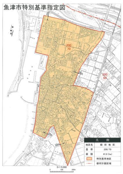 白地地域特別基準指定図.JPG