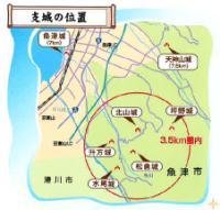 松倉城塁群.jpg