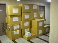 箱詰めされた支援物資