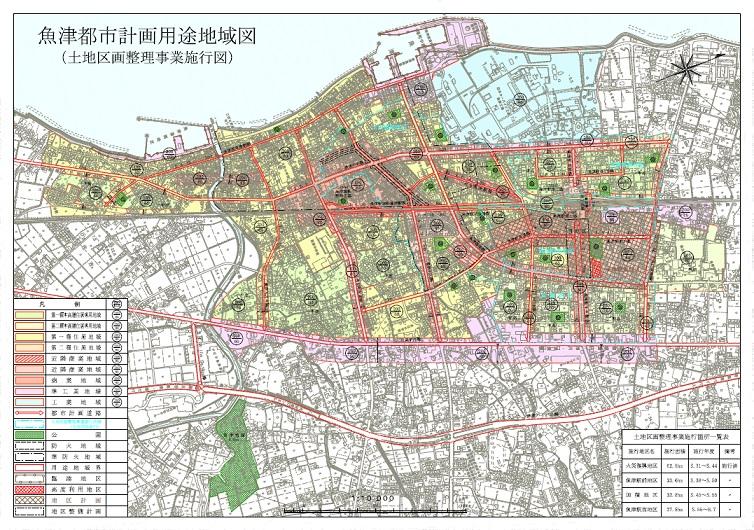 用途地域図(表面).png