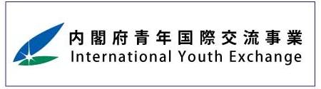 3内閣府青年国際交流事業バナー.jpg