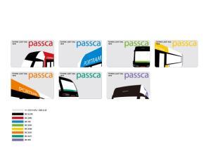 パスカカードとロゴ.jpg