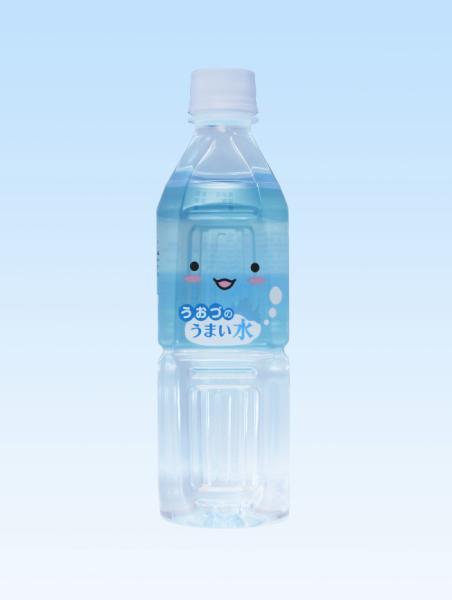 うまい水.jpg