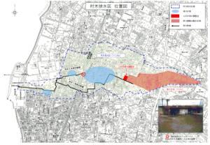 村木排水区位置図