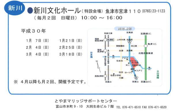 県マリサポ.jpg