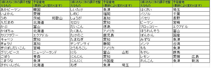 無題-3.jpg