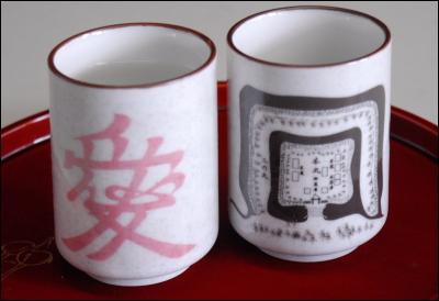 関連商品 - 魚津城の戦い - 魚津 ...
