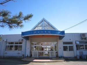 経田保育園