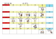 6月玄関カレンダー経田保育園.jpg