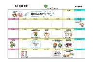 6月カレンダー松倉保育園.jpg