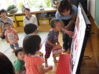 かもめ親子教室