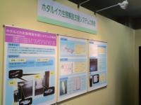 20100220ポリテックビジョン1.JPG