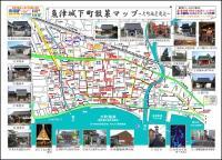 魚津城下町散策ガイドマップ