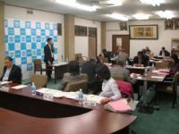 自治基本条例策定市民会議