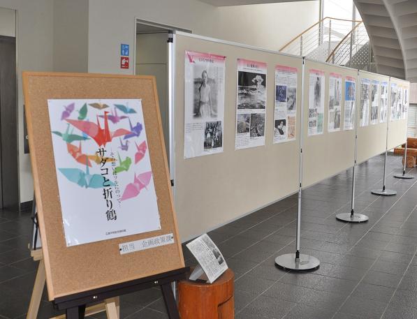 サダコと折り鶴ポスター展.JPG
