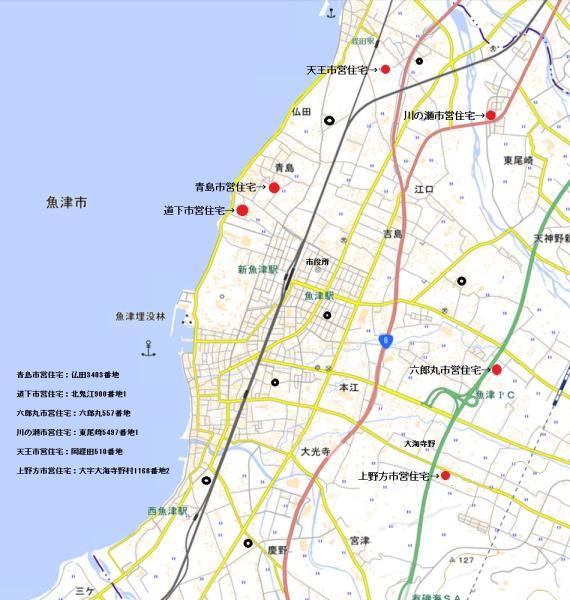市住位置図(募集停止団地も).jpg
