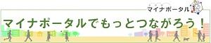 banner_300_61.jpg