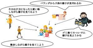 グラフィックスjpeg.jpg