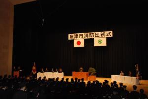 新川文化ホールでの式典.jpg