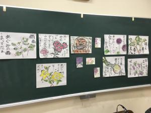 絵手紙6月(7).JPG