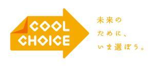 スローガン付きA_オレンジ.jpg