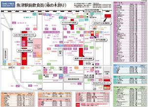 駅前マップ.png
