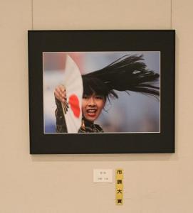 01市展大賞(写真).jpg