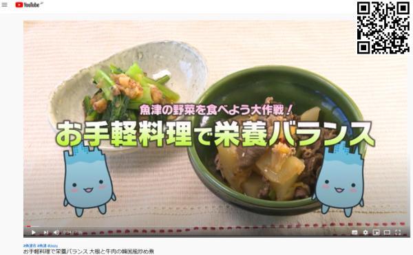 韓国風炒め煮.jpg