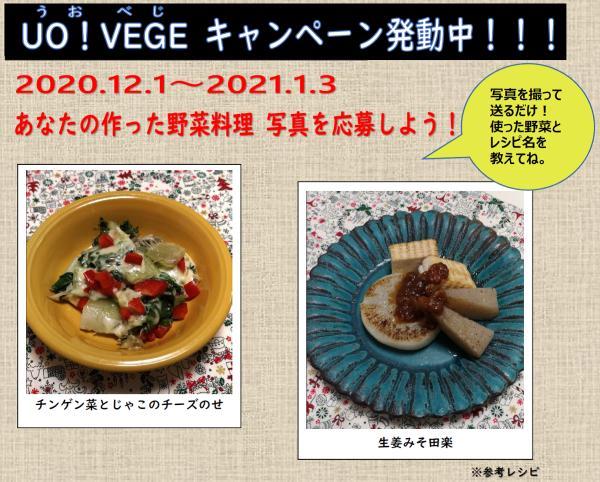 参考レシピ.png