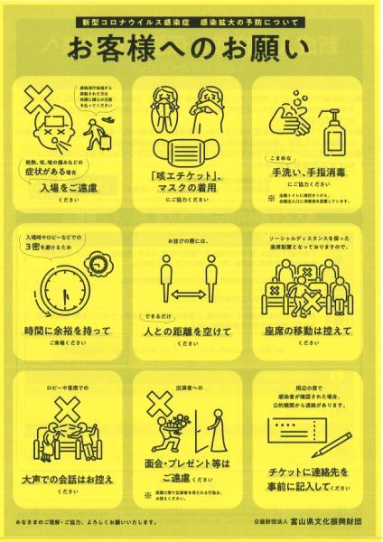 R3成人式健康チェックシート(2).jpg