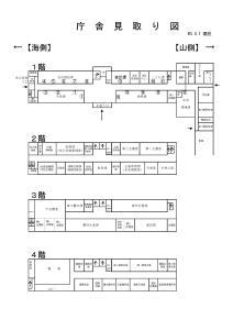 庁舎平面図(R0304)